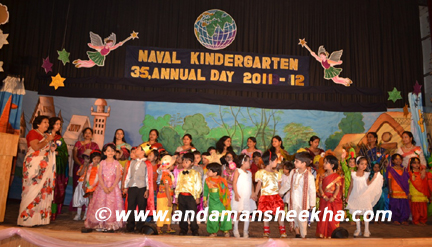 Annual Day Celebrated By Naval Kindergarten - Andaman Sheekha