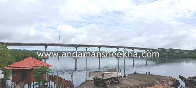 Humphrey Strait Creek Bridge is all set to open for Passenger Vehicles by the end of September 2021: DC North and Middle Andaman