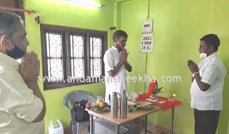 Office of Dweep Janta Party inaugurated