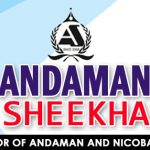 Editorial: Finally Public Leaders of Andaman are raising Voice Prominently
